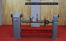 Копировально-токарный станок Holzmann DBK 1300, фото 3
