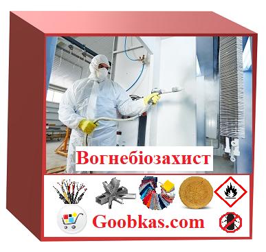 Укладка напольных покрытий в Харькове