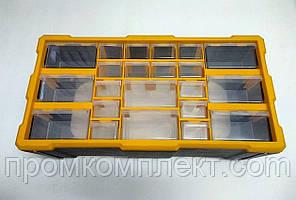 Органайзер 495х255х160мм (22 ящика) СИЛА
