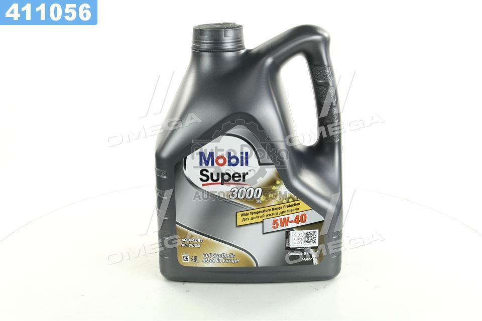 ⭐⭐⭐⭐⭐ Масло моторное MOBIL SUPER 3000 5W-40 API SN/SM (Канистра 4л)  411056