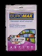 Фотобумага глянцевая Buromax  А4 180 г/м²  20 листов