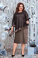 Платье батал с накидкой стильное, фото 1