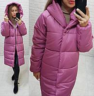 НОВИНКА! Куртка  Oversize зимняя, артикул 530, цвет марсала