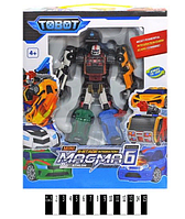 Трансформер Тобот Магма Magma 6 в 1 tobot