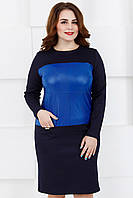 Женское платье нарядное Lipar Синее