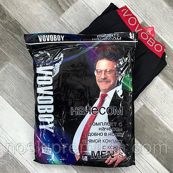 Термокомплект мужской с начёсом-мехом батал х/б Vovoboy 0205