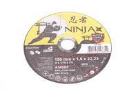 Диск отрезной по металлу и нерж стали ninja тм  o=150х22.23 мм t=1.6 мм(про-во VIROK), артикул 65v150