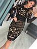 Нарядное Кружевное Платье - Фото