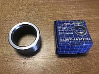 Кольцо запорное полуоси (втулка) Волга