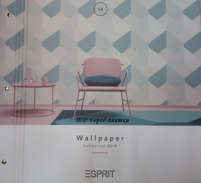 Обои АС Креатион - Esprit 14 AS Creation