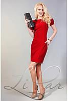 Женское прямое приталенное платье Lipar Красное