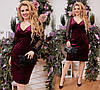 Вечернее платье основа гофра с люрексовой нитью, рукав шифон с люрексовой нитью - плиссированный     (48-58)