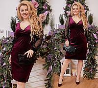 Вечірнє плаття основа гофра з люрексовою ниткою, рукав шифон з люрексовою ниткою - плісирований (48-58), фото 1