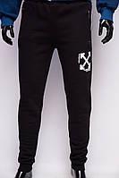 Спортивные штаны мужские утепленные Off White 52 черные