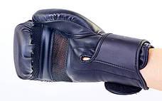 Перчатки боксерские PU на липучке VENUM CHALLENGER BO-5698 Черный 12 унции, фото 2