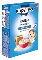 Молочная каша Карапуз Рисовая, 250 г