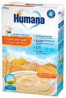 Молочная каша Humana 5 злаков с печеньем, 200 г