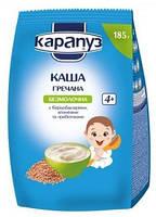 Безмолочная каша Карапуз Гречневая с бифидобактериями и витаминами Эконом, 185 гр