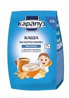 Молочная мультизлаковая каша Карапуз с детским печеньем Эконом, 210 г
