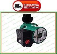 Циркуляционный насос для отопления Wilo 25-6-130 (Польша)