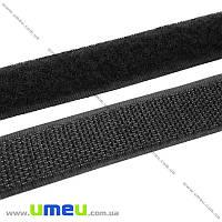 Липучка 25 мм, Черная, 10 см. (LEN-013399)