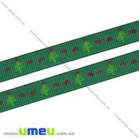 Репсовая лента с рисунком Новогодние ёлочки, 10 мм, Зеленая, 1 м (LEN-013397)