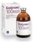 Бофлокс (марбофлоксацин) 100мл Invesa