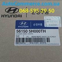 Кнопка звукового сигнала (накладка на руль) Hyundai HD65, HD78, HD72 Хюндай HD(561505h000th), фото 3