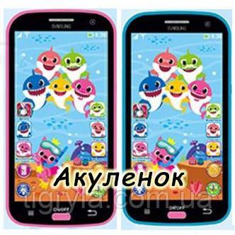Акуленок Интерактивный детский телефон, фото 2