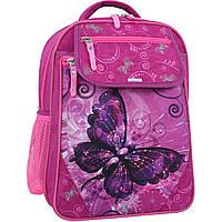 Рюкзак школьный Bagland Отличник 20 л. Малиновый 615 (0058070), фото 1