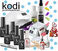 Стартовый набор Kodi Professional для покрытия гель лаком +с Лампой Sun 5 48 W с Фрезером Lina