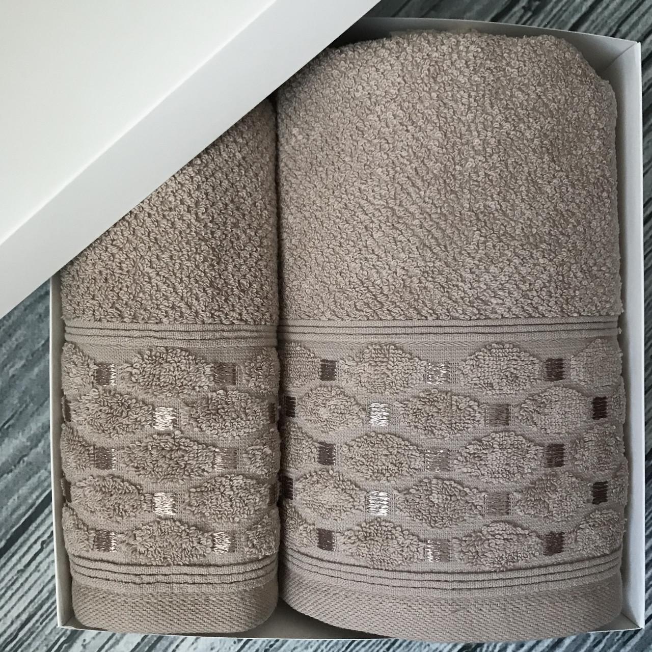 Набор махровых полотенец Sikel 50х90 и 70х140 см темно-серый