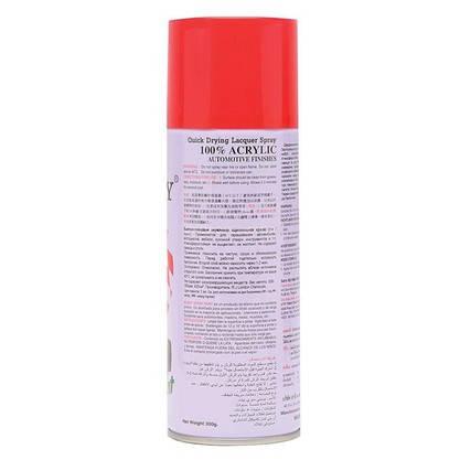 Краска аэрозольная (№6) ярко-красный BOSNY 400мл, фото 2