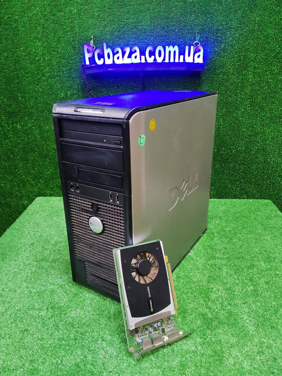 ПК Dell для игр и 3D графики, Intel 4 ядра, 6 ГБ, 250 ГБ, Nvidia Quadro 2000(GTS 450) Настроен!