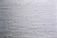 "Камень мрамор ""Остров TASOS"" Греция KLVIV 2,5 см 0.5м.кв"