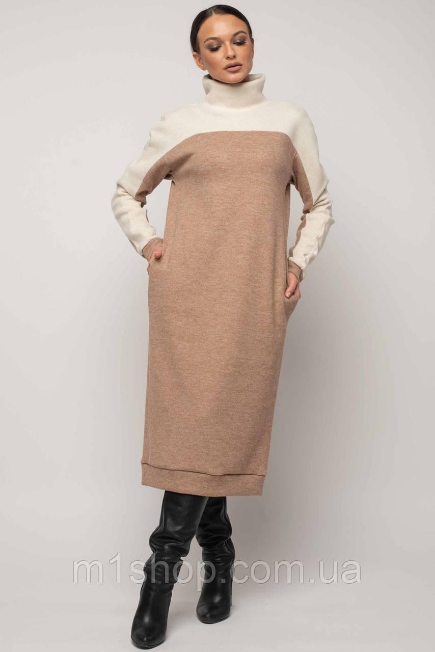 Женское теплое платье-миди под горло (Эрин-Микс ri)