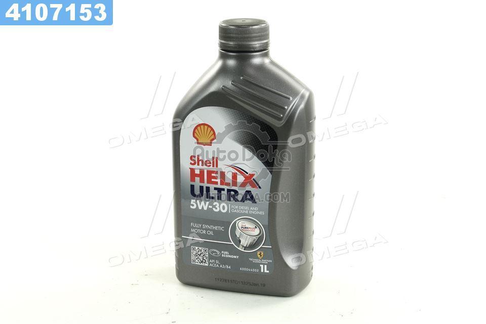 Масло моторное SHELL Helix Ultra SAE 5W-30 SL/CF (Канистра 1л)  4107153