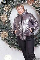 Женский теплый горнолыжный костюм батал