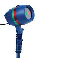 Лазерный проектор Star Shower MOTION № 86