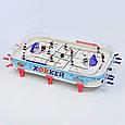 Детская настольная игра Joy Toy Хоккей 0711 на штангах, на ножках, фото 2