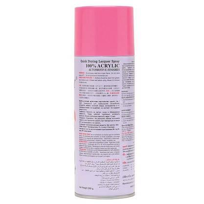 Краска аэрозольная (№30) розовый BOSNY 400мл, фото 2