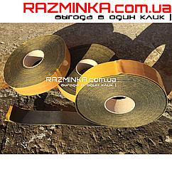 Звукоизоляционная лента из вспененного каучука 3*50*15000 мм (1шт)