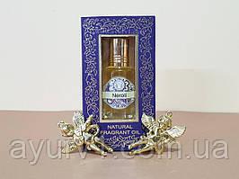 Натуральное парфюмированое масло Neroli / Song of India / Индия / 10 мл