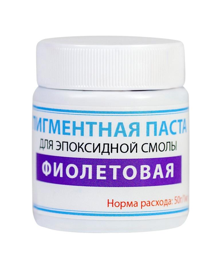 Пигментная паста краситель ТМ Просто и Легко, 50 г, фиолетовая - 156218