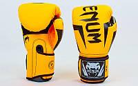 Комплект для бокса и единоборств (шлем, перчатки, защита голени и стопы) VNM CHALLENGER BO-7041-7042-5689-OR размер S-L, 6-14oz желтый Распродажа!
