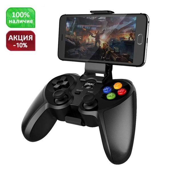 Беспроводный Bluetooth джойстик (геймпад) для pubg mobile, wot blitz. Ipega PG-9078 для IOS, Android