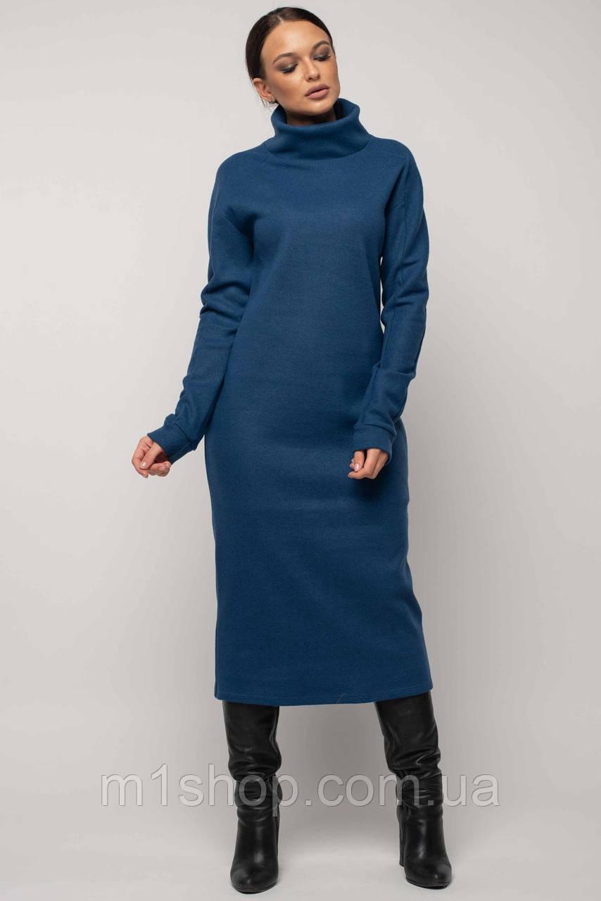 Женское плотное платье-миди под горло (Эрин ri)