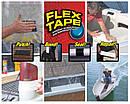 Водонепроницаемая изоляционная лента Flex Tape - Черная, фото 3