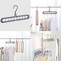 Вешалка для одежды Wonder Hanger 9 элементов, фото 4