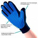 Перчатка для вычесывания шерсти животных True Touch  на правую руку, фото 3